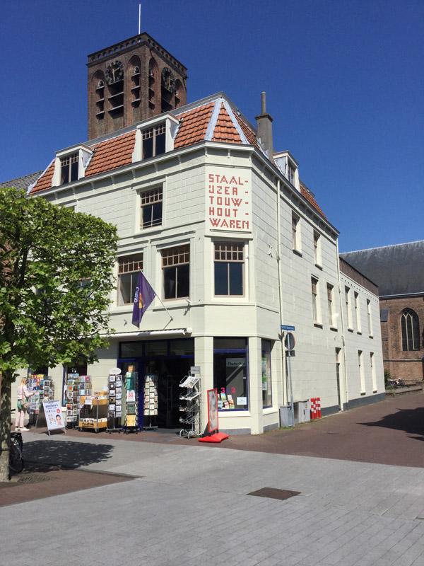 Boekhandel Tomey op de Markt in Culemborg